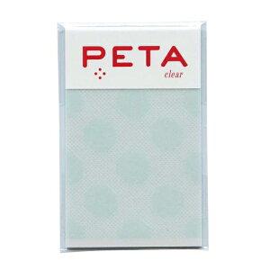 PETA/ペタ のり付箋 clear Sサイズ【グリーン/バブル】 1736280【あす楽対応】