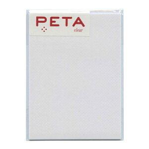 PCM竹尾 PETA/ペタ のり付箋 clear Lサイズ【ホワイト】 1736298【あす楽対応】