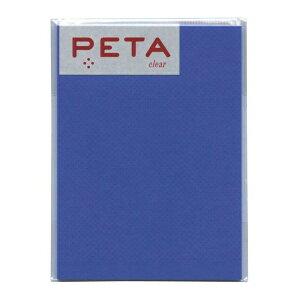 PCM竹尾 PETA/ペタ のり付箋 clear Lサイズ【スカイブルー】 1736338【あす楽対応】