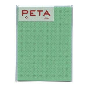 PCM竹尾 PETA/ペタ のり付箋 clear Lサイズ【グリーン/クロスライン】 1736366【あす楽対応】