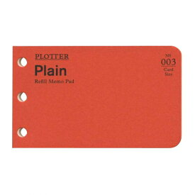 【Knox/ノックス】カードサイズ PLOTTER/プロッター リフィルメモパッド 無地 40枚 77716674 【あす楽対応】