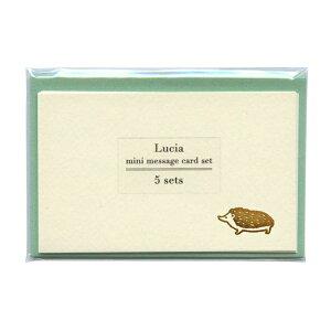 エル・コミューン Lucia/ルチア ミニメッセージカードセット 【Hedgehog】 LCA-014【あす楽対応】