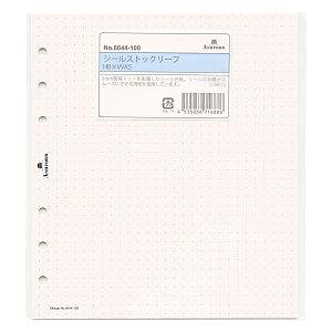 HB×WA5サイズ シールストックリーフ (10枚入) システム手帳リフィル 6644-100【あす楽対応】