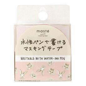 水性ペンで書けるマスキングテープ/小巻/マステ 15mm×10m【アニマル】 MST-FA23-A【あす楽対応】