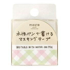 水性ペンで書けるマスキングテープ/小巻/マステ 15mm×10m【チェック】 MST-FA23-D【あす楽対応】