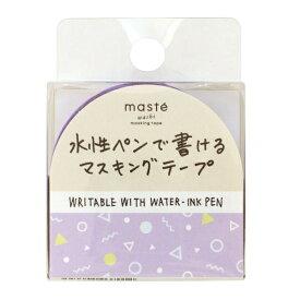 水性ペンで書けるマスキングテープ/小巻/マステ 15mm×10m【キカガクパターン】 MST-FA23-E【あす楽対応】