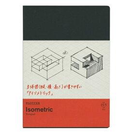 【Knox/ノックス】A5サイズ PLOTTER/プロッター アイソメトリックノートパッド 80枚 77716717 【あす楽対応】