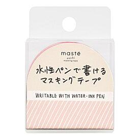 水性ペンで書けるマスキングテープ/小巻/マステ 15mm×10m【ストライプピンク】 MST-FA12-C【あす楽対応】