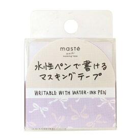 水性ペンで書けるマスキングテープ/小巻/マステ 15mm×10m【リボン】 MST-FA21-E【あす楽対応】