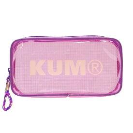 KUM クリアペンポーチ 【バイオレット】 KM175PV【あす楽対応】