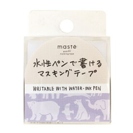 水性ペンで書けるマスキングテープ/小巻/マステ 15mm×10m 【どうぶつ】 MST-FA21-K【あす楽対応】