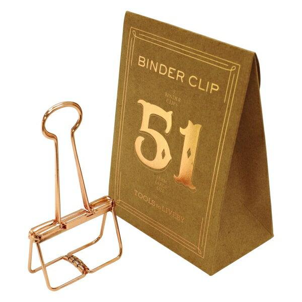 【HIGHTIDE/ハイタイド】BINDER CLIP/バインダークリップ 51 TTLB【ローズゴールド】 TL020-RGD 【あす楽対応】
