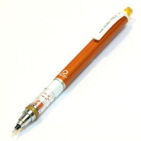 シャープペン「クルトガ」0.5mm【オレンジ】 M5-450 1P.4【あす楽対応】