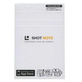 【キングジム】ショットノート/SHOT NOTE Sサイズ【白】 9100シロ 【あす楽対応】