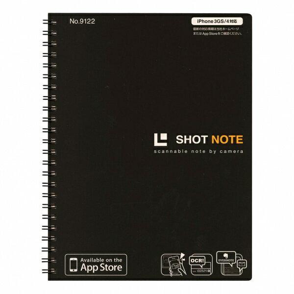 【キングジム】ショットノート/SHOT NOTE ツインリングタイプ L【クロ】 9122 クロ 【あす楽対応】