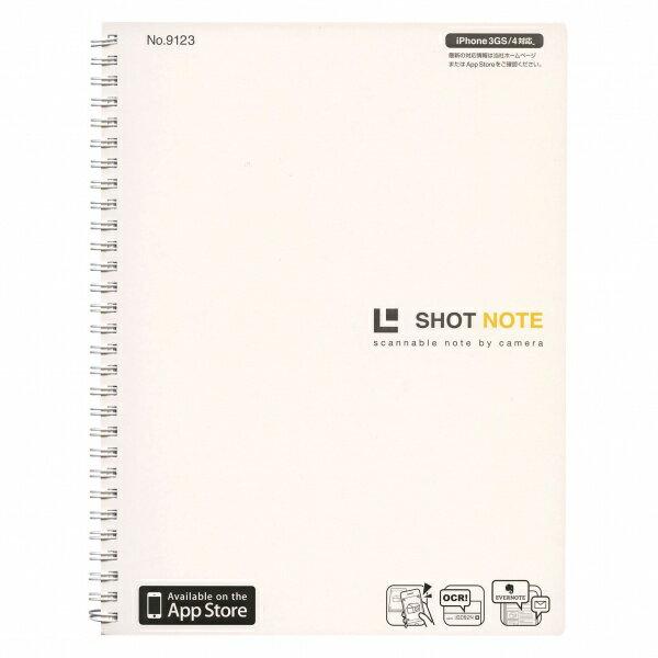 【キングジム】ショットノート/SHOT NOTE ツインリングタイプ LL【シロ】 9123 シロ 【あす楽対応】