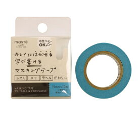 水性ペンで書けるマスキングテープ/小巻/マステ 15mm×10m【ブルー】 MST-FA04-BL【あす楽対応】