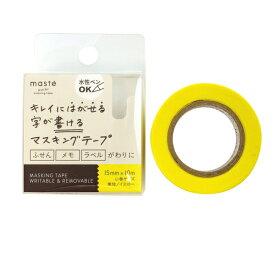 水性ペンで書けるマスキングテープ/小巻/マステ 15mm×10m【イエロー】 MST-FA04-YE【あす楽対応】