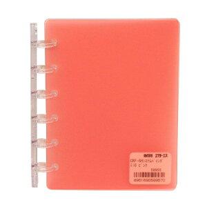ミニ6穴 CRF-6H システムバインダー(システム手帳バインダー)【ピンク】 HS59955ピンク【あす楽対応】