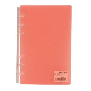 バイブルサイズ 6穴 CRF-6H システムバインダー(システム手帳バインダー)【ピンク】 HS59960ピンク【あす楽対応】