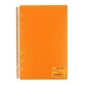 バイブルサイズ 6穴 CRF-6H システムバインダー(システム手帳バインダー)【オレンジ】 HS59960オレンジ【あす楽対応】