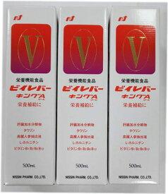 新しくなりました!「ビイレバーキングA(エース)500ml」3本セット【栄養機能食品】清涼飲料水498716640348