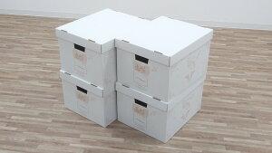 ダンボール収納箱(中・白) フローラル(4枚セット) 組立式 フタ付 文書保存箱