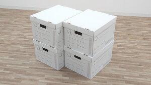 ダンボール収納箱(中・白) シンプル(4枚セット) 組立式 フタ付 文書保存箱