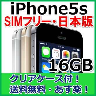 无无iPhone 5s 16GB SIM日本版的SIMM、iPhone5s、iPhone 5s、APPLE