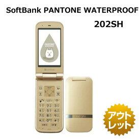 【未使用品】SoftBank PANTONE WATERPROOF 202SH 白ロム 本体 携帯電話 ガラケー フィーチャーフォン