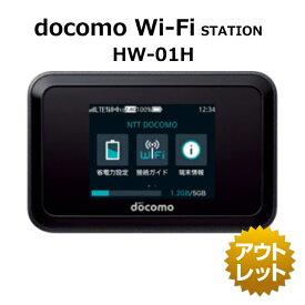 docomo Wi-Fi STATION HW-01H HUAWEI Wi-Fi ルーター 30日間保証