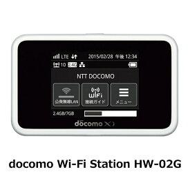 【中古】docomo Wi-Fi Station HW-02G LTE モバイル Wi-Fi ルーター docomo系格安SIMカードで利用可能 30日間保証 USED