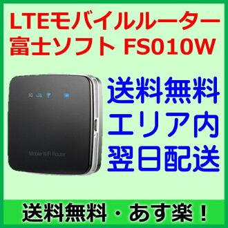 ◆LTE手机路由器富士软件FS010W◆