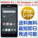 【最短120分で発送】【未使用品】docomo XPERIA Z3 SO-01G / XPERIA Z3 Compact SO-02G / XPERIA A4 ...