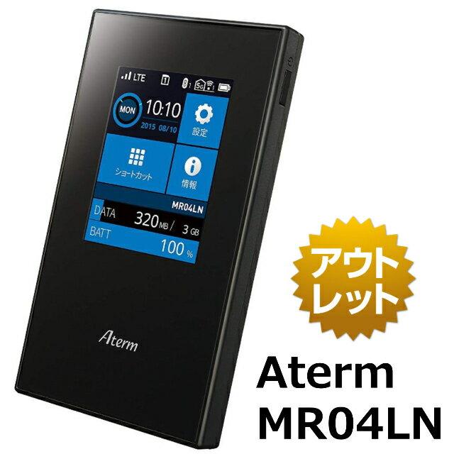 Aterm MR04LN デュアルSIM SIMフリー 30日間保証 USED NEC / MR04LN Aterm MR04LN