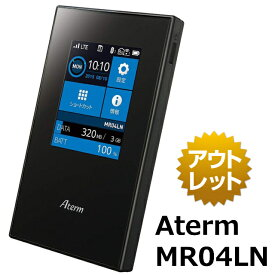 Aterm MR04LN デュアルSIM SIMフリー 30日間保証 USED 新品互換バッテリー NEC / MR04LN Aterm MR04LN