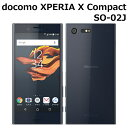 【未使用品】docomo XPERIA X Compact SO-02J 白ロム 本体 スマホ メーカーリファービッシュ品 利用制限永久保証