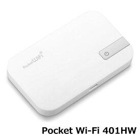 【中古】Pocket Wi-Fi 401HW HUAWEI Y!mobile モバイル Wi-Fi ルーター 30日間保証 USED