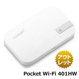 【未使用品】【未開封新品】Pocket Wi-Fi 401HW HUAWEI Y!mobile モバイル Wi-Fi ルーター 30日間保証