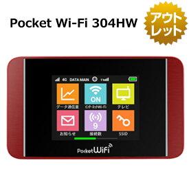 【未使用品】【SIMロック解除済】Pocket Wi-Fi 304HW 白ロム 本体 スマホ タブレット SoftBank