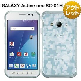 【中古】docomo GALAXY Active neo SC-01H 白ロム 本体 スマホ 利用制限永久保証