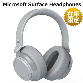 【新品・未使用品】Microsoft Surface Headphones MXZ-000067 第1世代