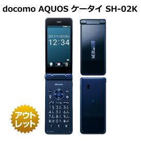 docomo AQUOSケータイ SH-02K 白ロム 本体 携帯電話 ガラケー フィーチャーフォン Android搭載