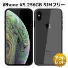【未使用品】 iPhone XS 256GB SIMフリー 白ロム AC Lightning-USB 付属 バッテリー100% 本体 スマホ 利用制限表示(-)(利用制限対象外) 新品 iPhoneXS