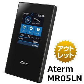 Aterm MR05LN デュアルSIM SIMフリー NEC モバイル Wi-Fi ルーター