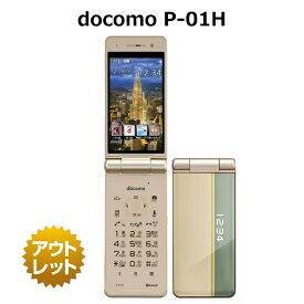 docomo P-01H 白ロム 本体 携帯電話 ガラケー フィーチャーフォン
