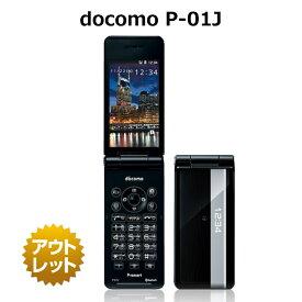 docomo P-01J P-smart ケータイ 白ロム 本体 携帯電話 ガラケー フィーチャーフォン Android搭載
