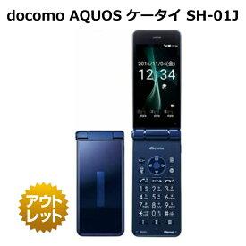 docomo AQUOSケータイ SH-01J 白ロム 本体 携帯電話 ガラケー フィーチャーフォン Android搭載