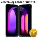 【未登録品・中古】V60 ThinQ 5G Dual Screen 128GB A001LG SIMフリー SIMロック解除済み 白ロム バッテリー 本体 ス…