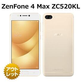 ASUS ZenFone 4 Max ZC520KL SIMフリー 白ロム 本体 スマホ ZenFone4 Max